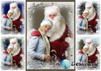 Костюм для фотошопа - Дед Мороз и Снегурочка