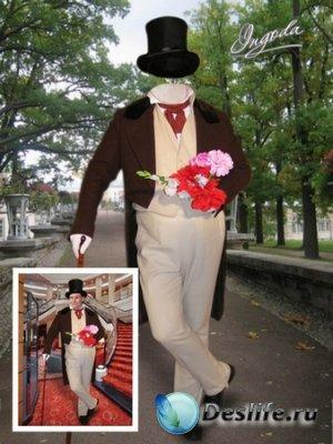 Костюм для фотошопа - Джентельмен с букетом