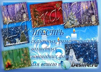 Фоны новогодние для фотошопа