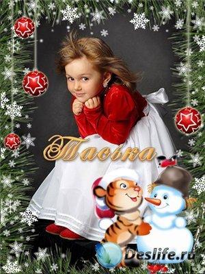 Рамки для фотошопа - Снеговик и тегрёнок