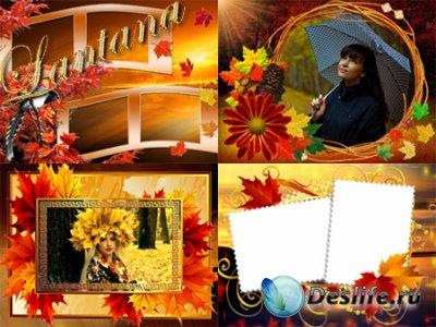 PSD рамки для фотошопа - Осень золотая