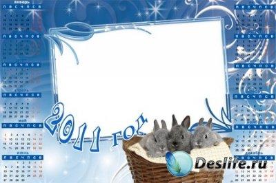 Календарь для фотошопа 2011 года в PSD