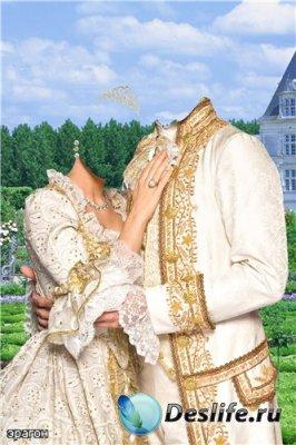 Парный костюм для фотошопа – Королевская пара