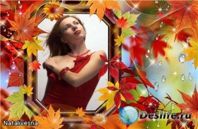 Рамка для фотошопа – Осенний вальс
