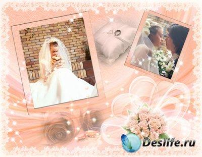Свадебная рамка для фотографии