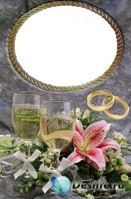 Рамка для фотошопа - С днём свадьбы