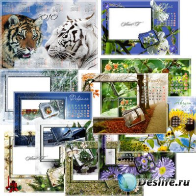 Красивые календари для фотошопа на 2010 год - Времена года - Общие и по мес ...