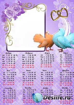 Рамка календарь на 2011 год - Свадебный