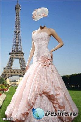 Женский костюм для фотошопа - Парижская красавица