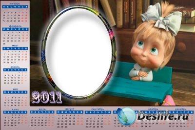Рамка для фотошопа - Календарь Маша и Медведь
