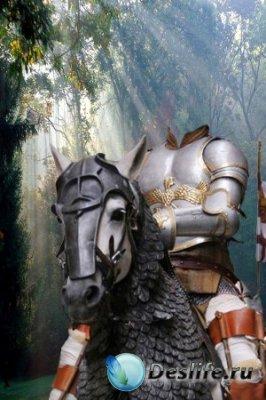 Костюм для фотошопа – Рыцарь