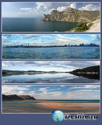 Панорамы (подборка №7 - Море)