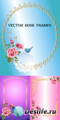 Векторный клипарт - Vector Rose Frames