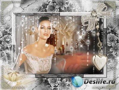 Рамка для фотошопа - Девушка невеста