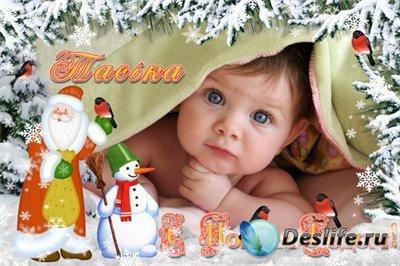 Рамки для фотошопа - Дед Мороз и снегири