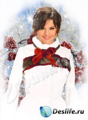 Женский костюм для фотошопа - Девушка в белой шубе