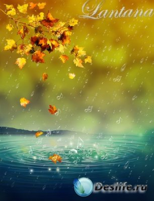 PSD исходник для фотошопа - Музыка дождя