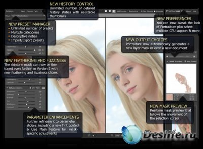 Плагин для Photoshop -  Imagenomic Portraiture v2.3 build 2308