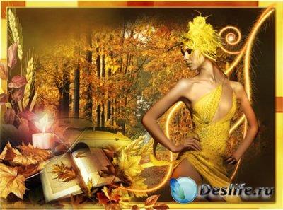 Рамка для фотошопа - Осенняя мечта