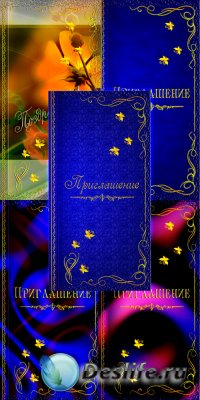 Шаблон открытки Gold on blue