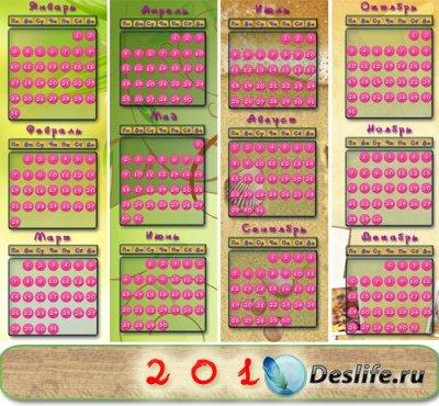 ����������� ����� �� 2011 ��� (rus) 12 PSD + 12 PNG