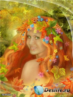 Осенний костюм для фотошопа – Яркая осень