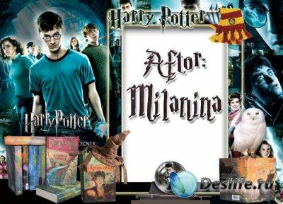 Рамка для фотомонтажа – Фанату Гарри Поттера