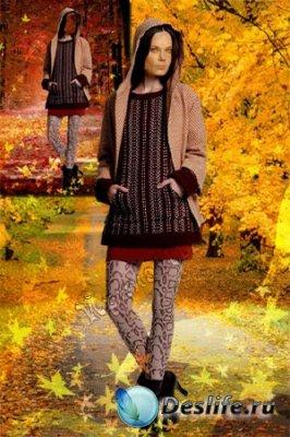 Женский костюм для фотошопа - Дорога в осень