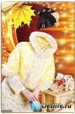 Женский костюм для фотошопа – Золотая пора
