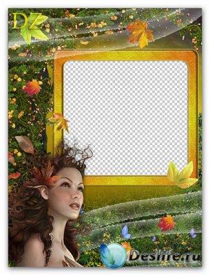 Рамка для фотошопа - Здравствуй, Осень