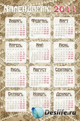 Календарик на 2011 год