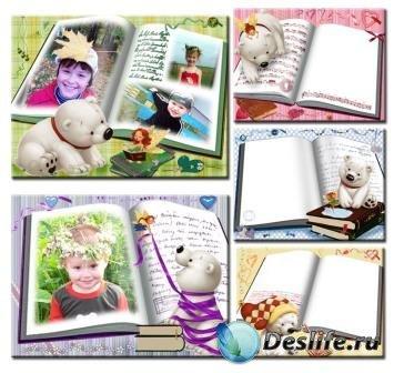 5 рамок для фотошопа – Мишки в книжках (Часть 2)