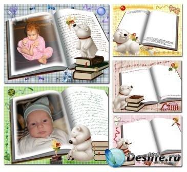5 рамок для фотошопа – Мишки в книжках (Часть 1)