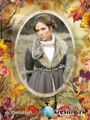 Рамка для фотошопа - Осеннее очарование