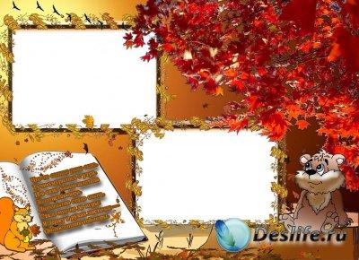 Детская рамка для фотошопа - Осень