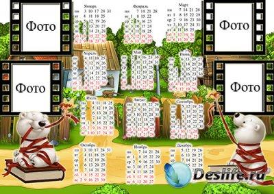 Детский календарь-рамка на 4 фото