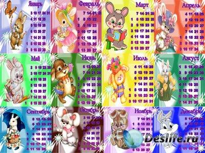 Детский календарь на 2011 год - Календари для фотошопа