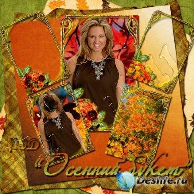 Женский шаблон для фотошопа - Осенний букет