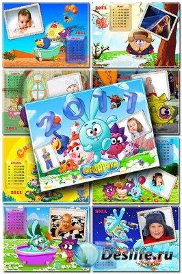 Детские рамки-календари на 2011 год - Смешарики