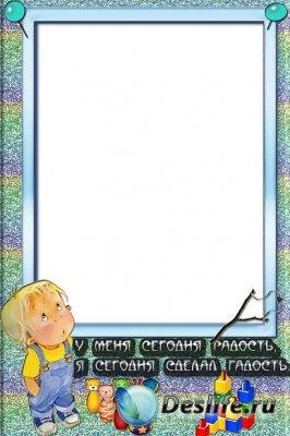 Детская рамка для фотошопа - Маленький пакостник