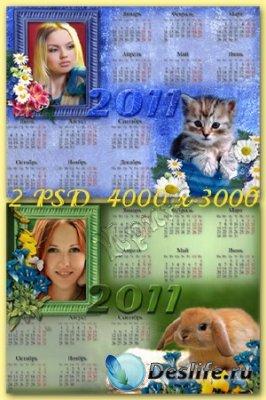 Календари для фотошопа на 2011 год - Зверята