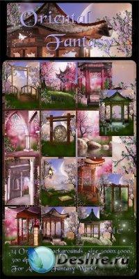 Фоны для фотошопа - Oriental Fantasy Backgrounds