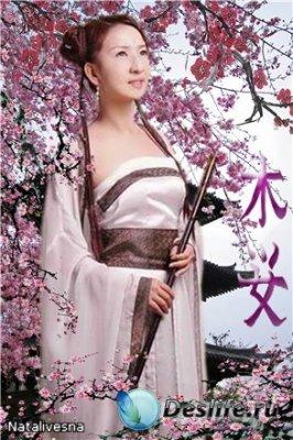Женский костюм для фотошопа – В цветах Сакуры