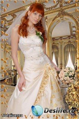 Женский костюм для фотошопа – Прекрасная  Невеста