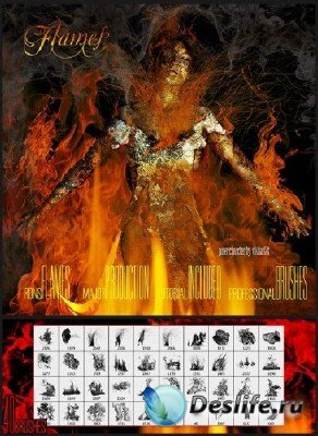 Кисти для фотошопа - Rons Flames Brushes