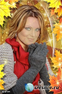 Женский костюм для фотошопа – Волшебная осень