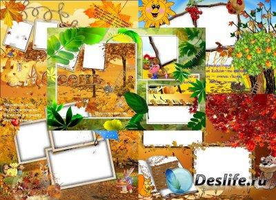 Осенние рамки для фотошопа со стишками
