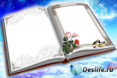 Рамка для фотомонтажа - Свадебная сраница