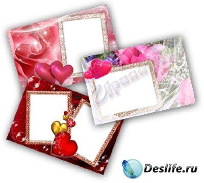 Набор романтических рамок для фотошопа