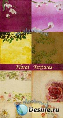 Текстуры для фотошопа - Floral / Цветочные